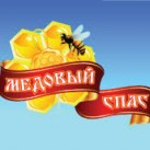 лого выставки 18-01.jpg