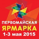 логотип выставки.jpg