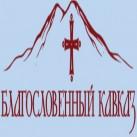 лого выставки 35-01.jpg