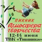лого выставки 13-01.jpg