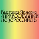лого выставки 48-01.jpg