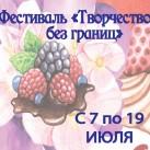 лого выставки 19-01.jpg