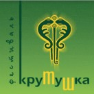 лого выставки 26-01.jpg