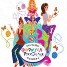 лого выставки 91-01.jpg