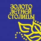 лого выставки 39-01.jpg